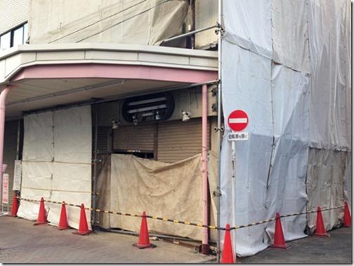 旧店舗の解体工事