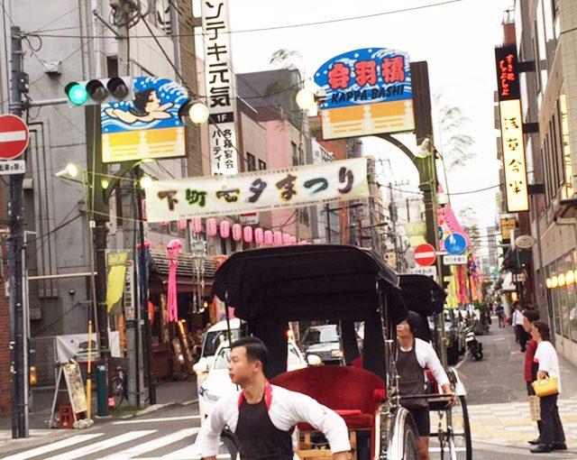 今週末はかっぱ橋本通りで下町七夕まつり!