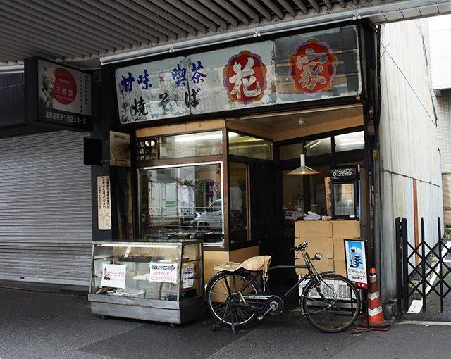 東京メトロ 田原町駅からのアクセス
