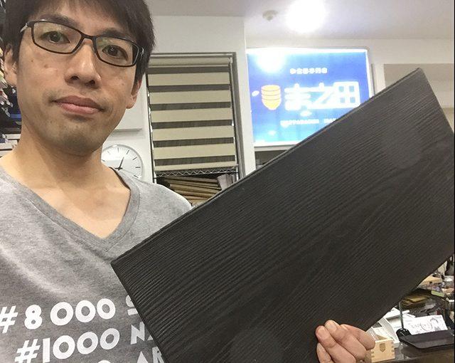 パーティ・ディスプレーに炭化木目長角大皿52cm×26cm