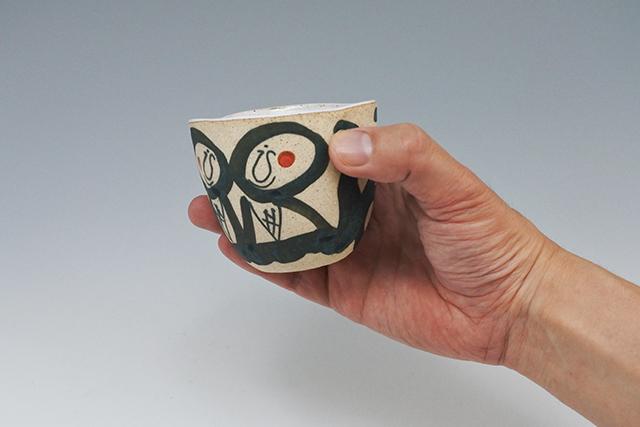 数限定!お酒にお茶に「福来るカップ」