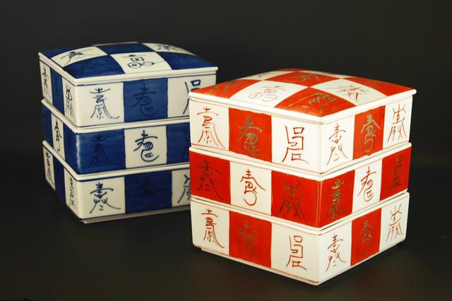 おせちに陶器製【寿づくしの三段重】