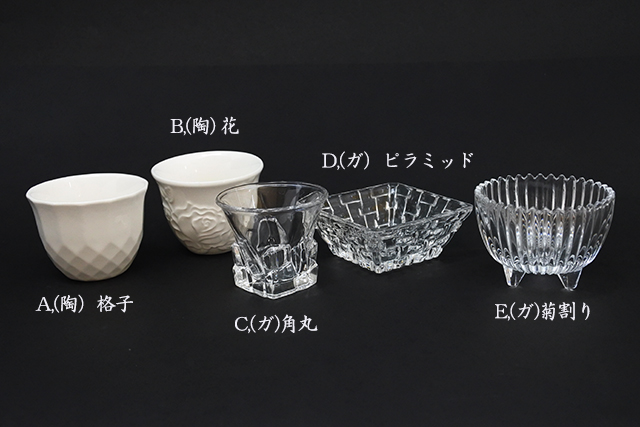 一口スイーツ、アミューズに【ガラス・陶器のミニカップ】