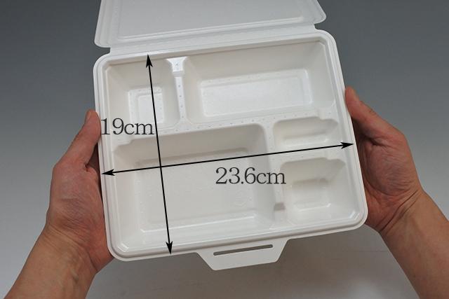 【電子レンジOK】ナチュラル系 紙製弁当BOX