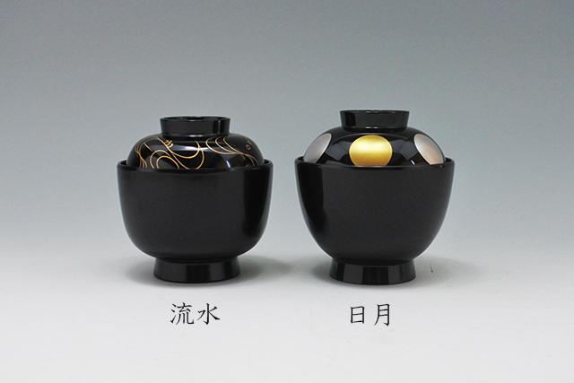 容量150cc食洗機OKの吸い物椀入荷【日月椀・流水椀】