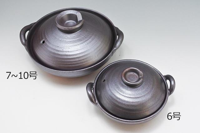 お一人様用【万古焼 鉄釉京型土鍋】