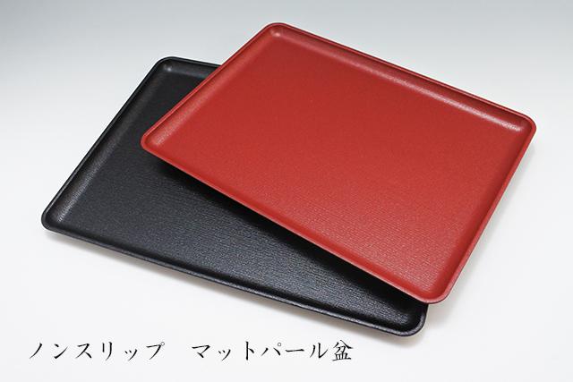 ノンスリップ会席盆に尺4サイズ(42.6cm×30.3cm)追加!