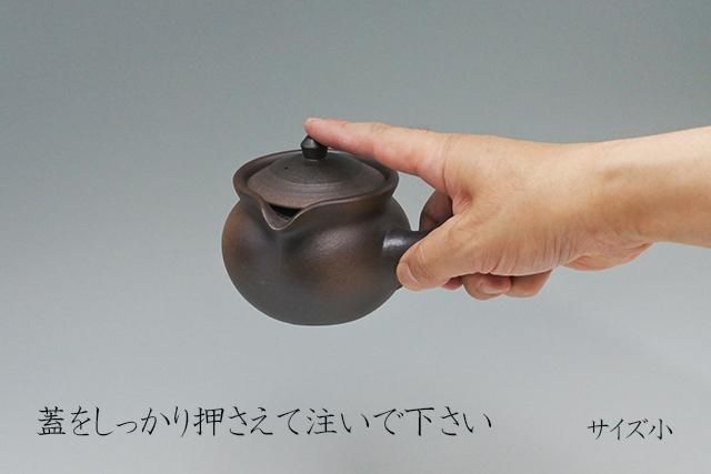 和食器 かっぱ橋まえ田 うまみを絞り出す焼締めの茶器【藤総窯 至高の急須】