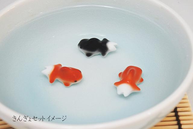 和食器 かっぱ橋まえ田 エサいらずネバーダイ【金魚セット・鯉セット】