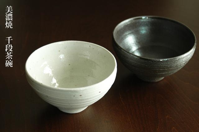 美濃焼】千段ごはん茶碗 土物